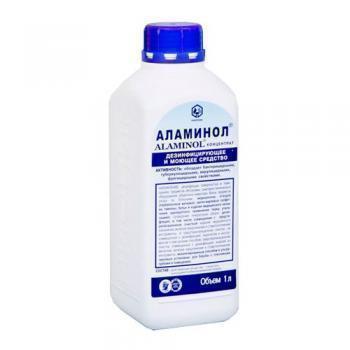 Аламинол для генеральной уборки