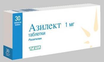 Азилект 0,001 n100 табл - цена 14128 руб., купить в интернет аптеке в Томске Азилект 0,001 n100 табл, инструкция по применению, отзывы