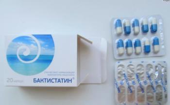 Бактистатин при беременности