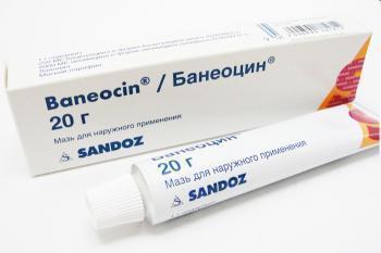 Банеоцин мазь для наружного применения туб 20г цена — ⭐341 руб. ⭐, купить в интернет аптеке Ваша №1 в Москве