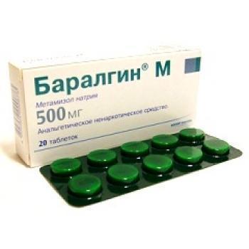 Баралгин: от чего помогают таблетки и уколы?