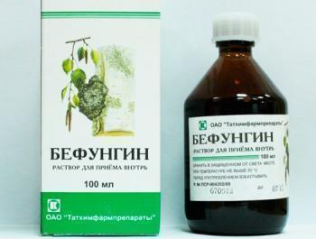 Чага Бефунгин - подробная информация о медицинском препарате