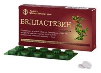 Белластезин цена в Томске от 79 руб., купить Белластезин, отзывы и инструкция по применению