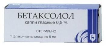 Бетаксолол цена в Перми от 138 руб., купить Бетаксолол, отзывы и инструкция по применению
