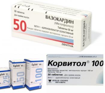 Беталок зок цена от 108 руб, Беталок зок купить в Москве, инструкция по применению, аналоги, отзывы