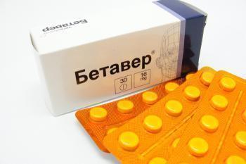 Бетавер цена от 100 руб, Бетавер купить в Москве, инструкция по применению, аналоги, отзывы