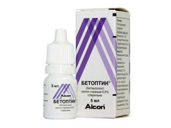 Бетоптик – инструкция по применению, дозы, аналоги