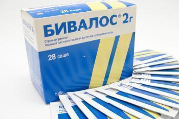 БИВАЛОС, BIVALOS - инструкция по применению лекарства, отзывы, описание, цена