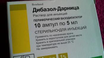 Дибазол : Инструкция по применению : Описание препарата : Цена на EUROLAB