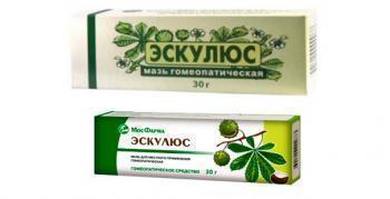 Эскулюс композитум капли 30 мл цена 790 руб в Москве, купить Эскулюс композитум капли 30 мл инструкция по применению, отзывы в интернет аптеке