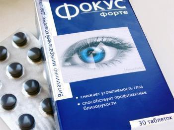 какие препараты для похудения глаза
