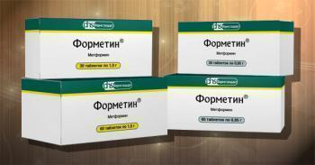 Лекарство форметин инструкция по применению