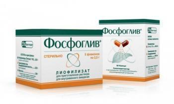 Таблетки фосфоглив от чего принимаются
