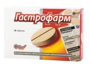 Таблетки от гастрита гастрофарм
