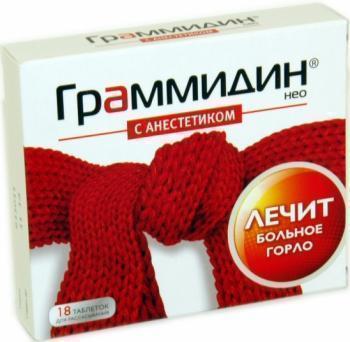 Граммидин с анестетиком нео — купить в Москве по низкой цене в интернет-аптеке.