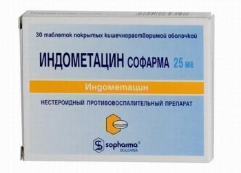 Индометацин Софарма - инструкция, показания, способ применения