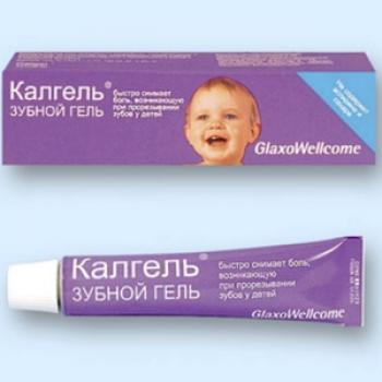 Калгель для детей: инструкция по применению при прорезывании зубов, дешевые аналоги, цены