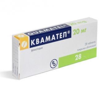 Квамател цена в Томске от 130 руб., купить Квамател, отзывы и инструкция по применению