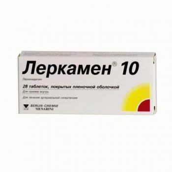 Леркамен 10 мг - цена, наличие в аптеках