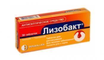 Лизобакт: инструкция по применению, цена и отзывы. Употребление при беременности || Лизоцим для горла