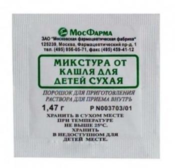 Детская сухая микстура от кашля мосфарма инструкция