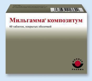 Амальгама композитум лекарство