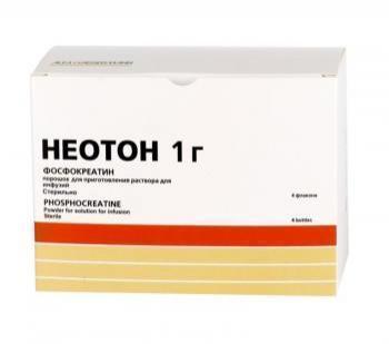 Неотон цена в Томске от 5297 руб., купить Неотон, отзывы и инструкция по применению