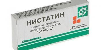 Таблетки нистатин от чего они лечат