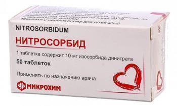 Нитросорбид таблетки инструкция по применению
