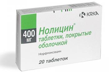 Для чего таблетки нолицин