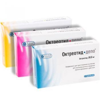 Октреотид-депо - инструкция по применению, описание, отзывы ...