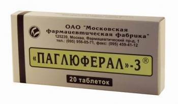 Паглюферал-3 - инструкция по применению, описание, отзывы .