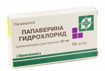 Папаверина гидрохлорид - инструкция по применению, описание, отзывы пациентов и врачей, аналоги