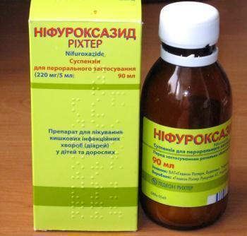 Стопдиар от чего помогает таблетки