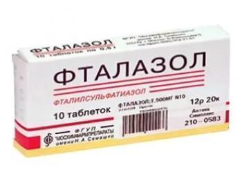 Можно ли пить стрептоцид