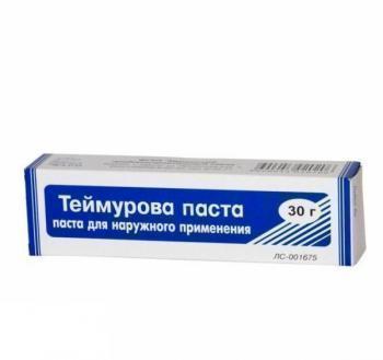 Мазь Теймурова: описание препарата, применение от потливости ног и для подмышек, отзывы