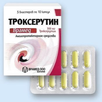 Троксерутин Врамед инструкция по применению, описание препарата.