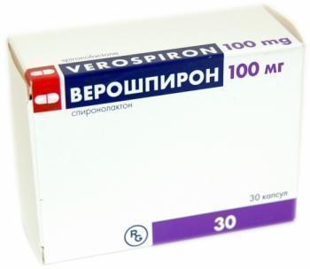 Лекарство верошпирон инструкция по применению