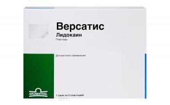 Версатис цена в Томске от 633 руб., купить Версатис, отзывы и инструкция по применению
