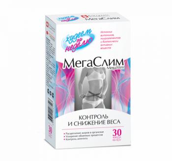 Мега слим для похудения купить по цене от 320 руб, Мега слим для похудения заказать недорого в интернет аптеке в Москве