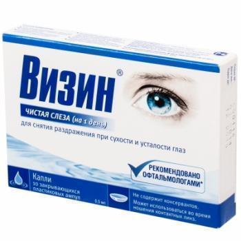 Визин чистая слеза глазные капли инструкция по применению цена