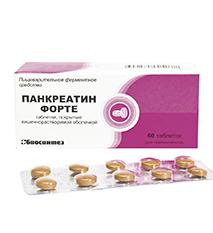 ПАНКРЕАТИН ФОРТЕ, PANCREATIN FORTE - инструкция по применению лекарства, отзывы, описание, цена