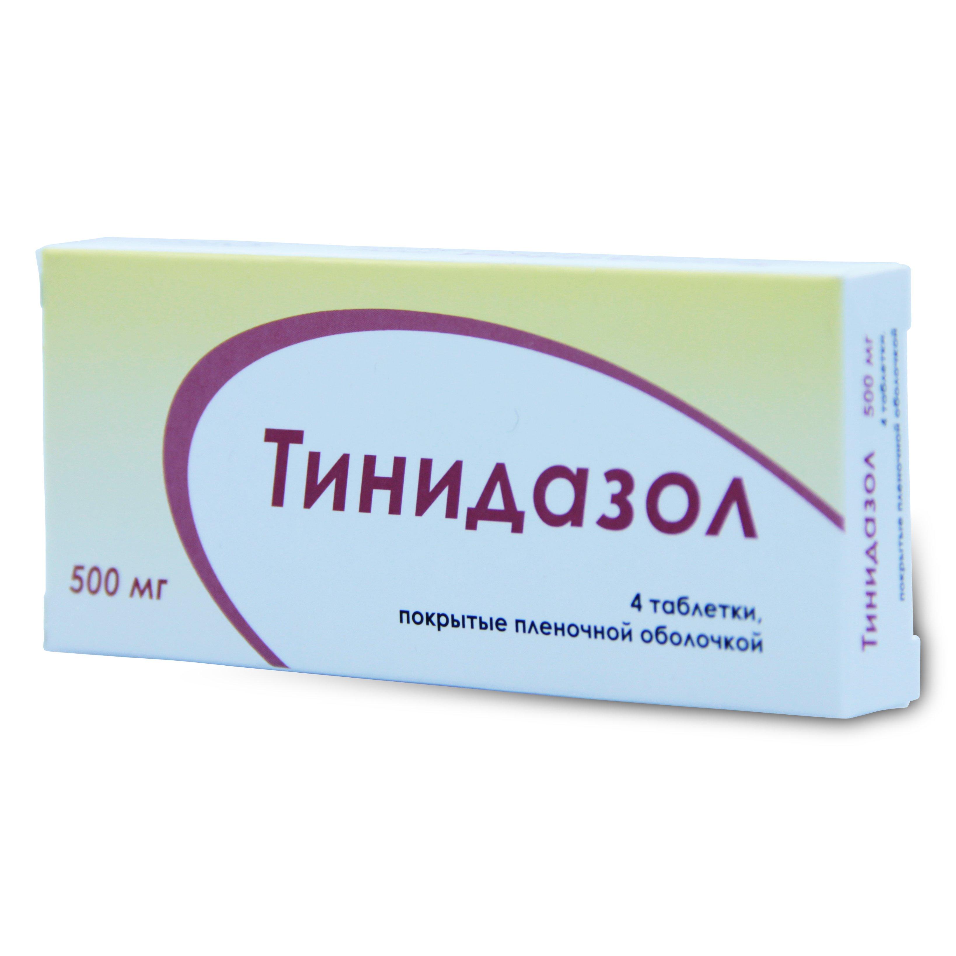 Тинидазол таблетки 500мг 4шт (Озон ООО)