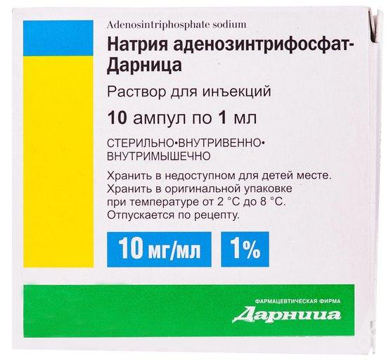 Атф   ампулы 1% 1Мл 10 шт (Дарница)