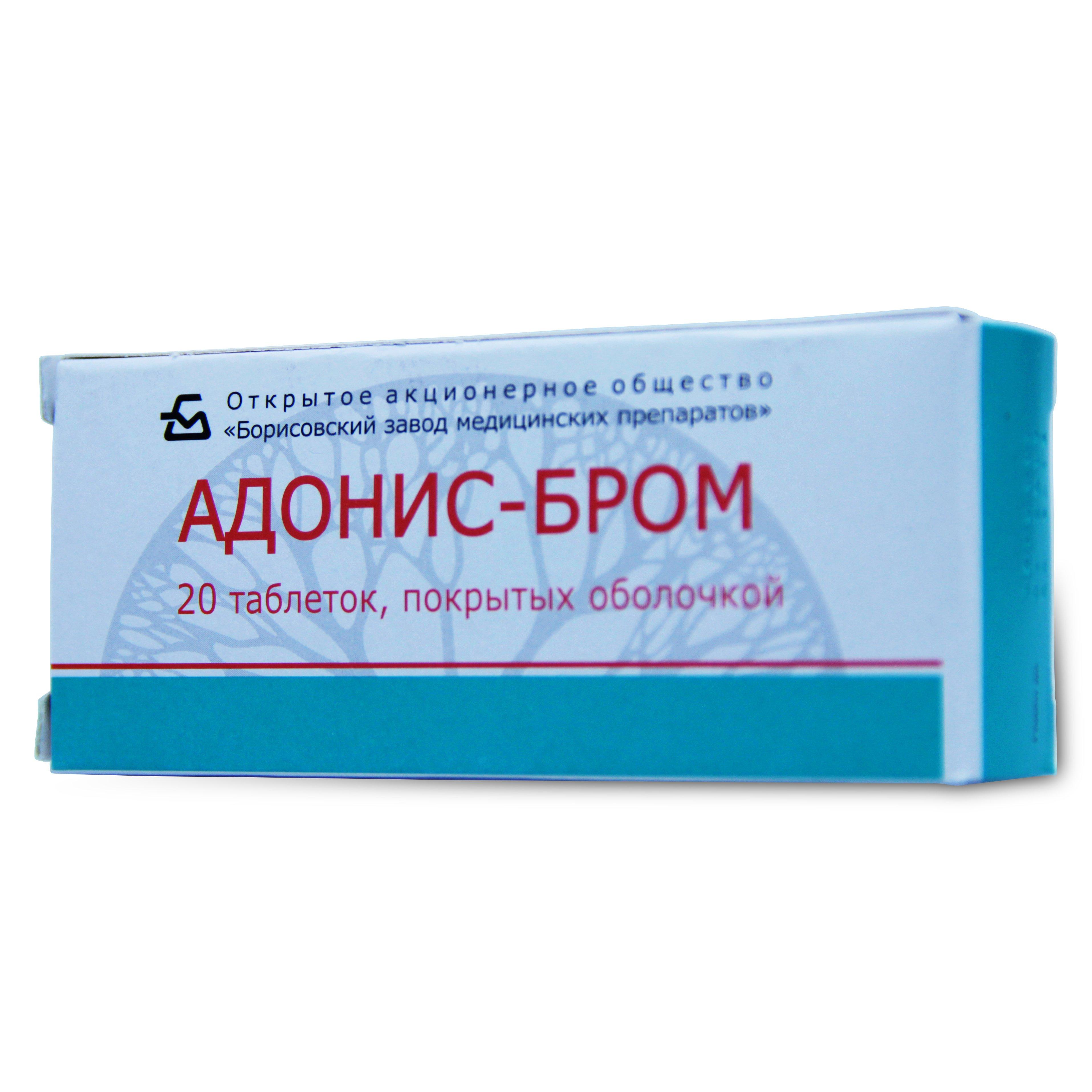 Адонис бром при беременности