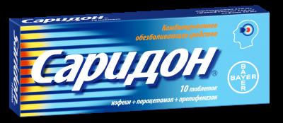 Саридон n10 таб. таблетки  10 шт.