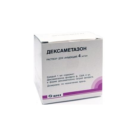 Дексаметазон раствор для инъекций 4 мг/мл 1 мл