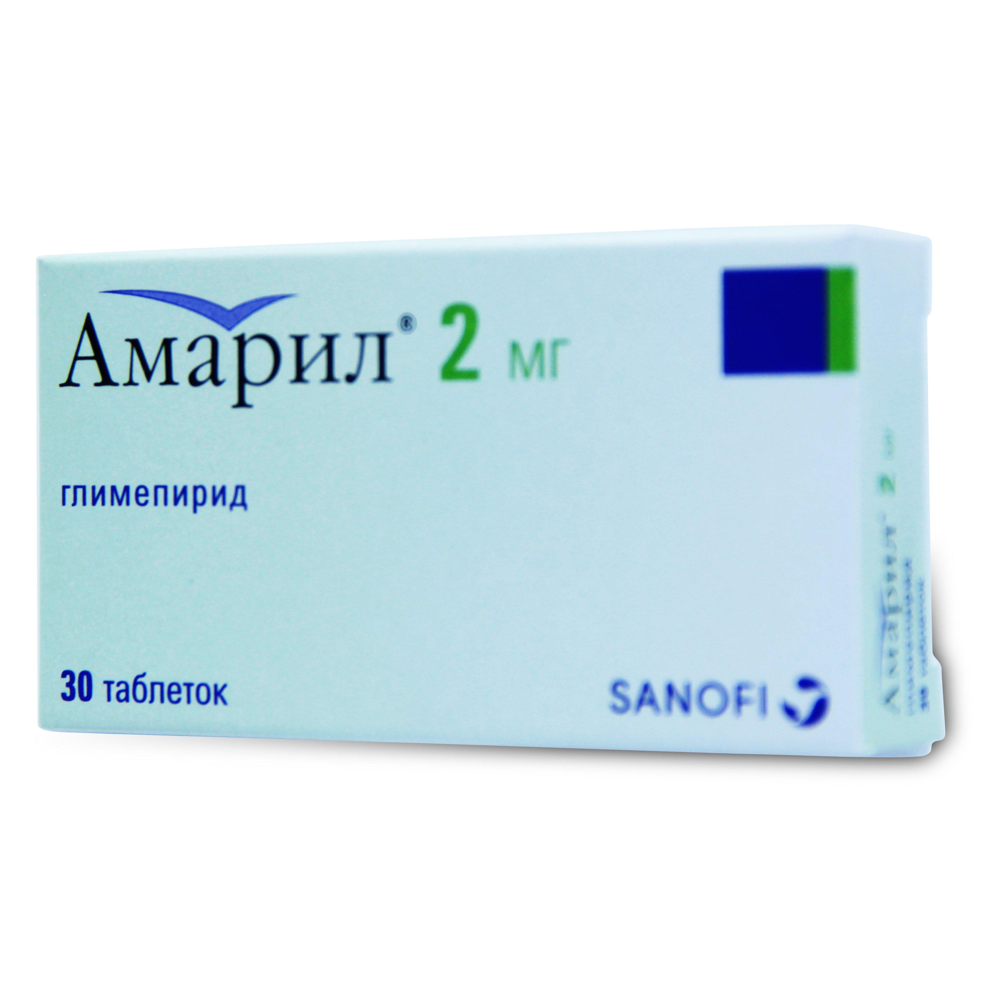 Амарил  таблетки 2мг 30 шт