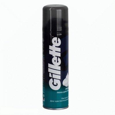 Gillette Пена для бритья для чувствительной кожи   250 мл
