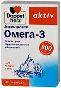 Доппельгерц Актив Омега-3 капсулы 800 мг 30 шт.